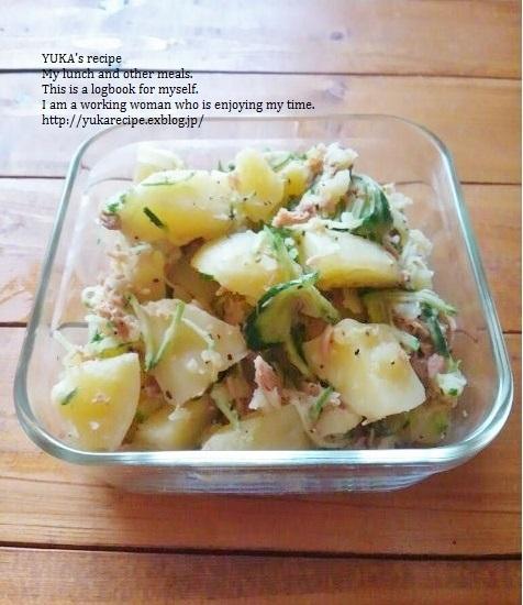 イエシゴトVol.164 食材使い回しの常備菜作り_e0274872_10512481.jpg