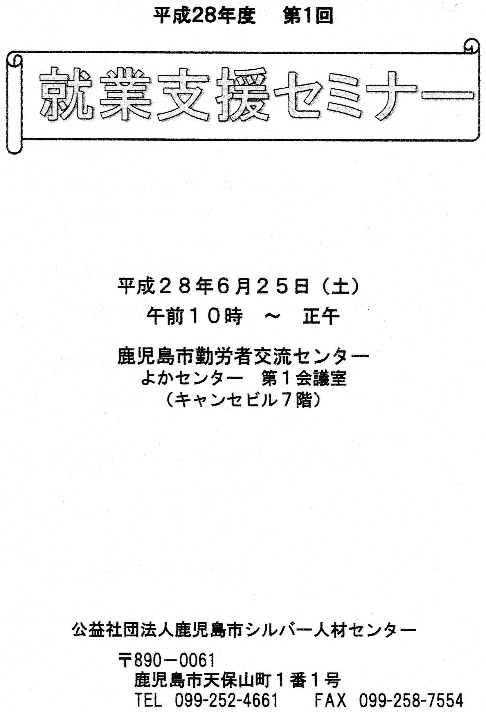 e0294183_14201373.jpg