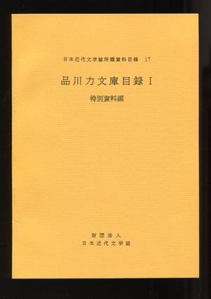 f0307792_19582133.jpg