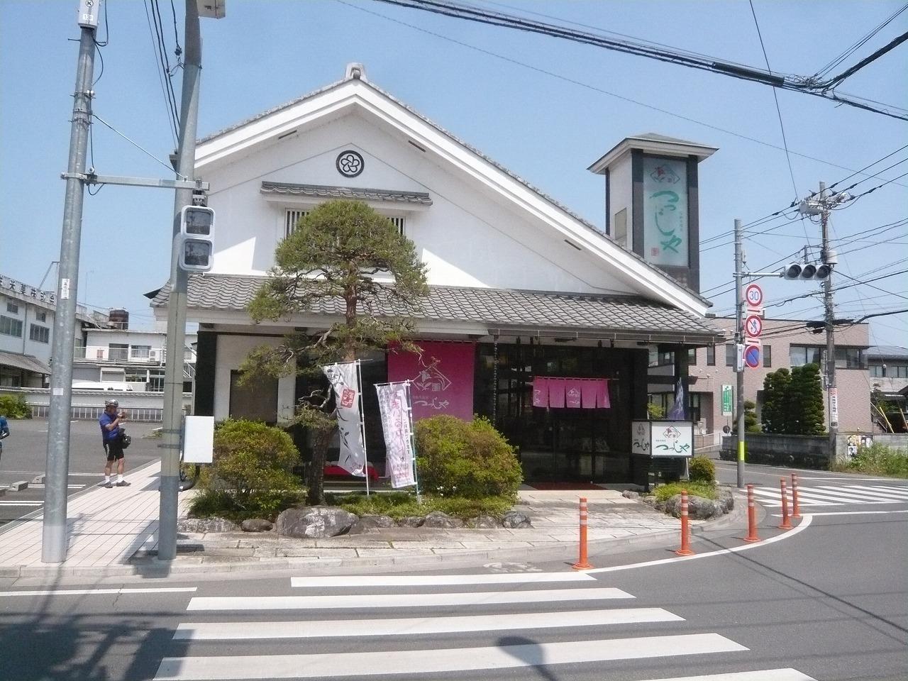 ポタリング 青梅・塩船観音_a0262093_16330184.jpg