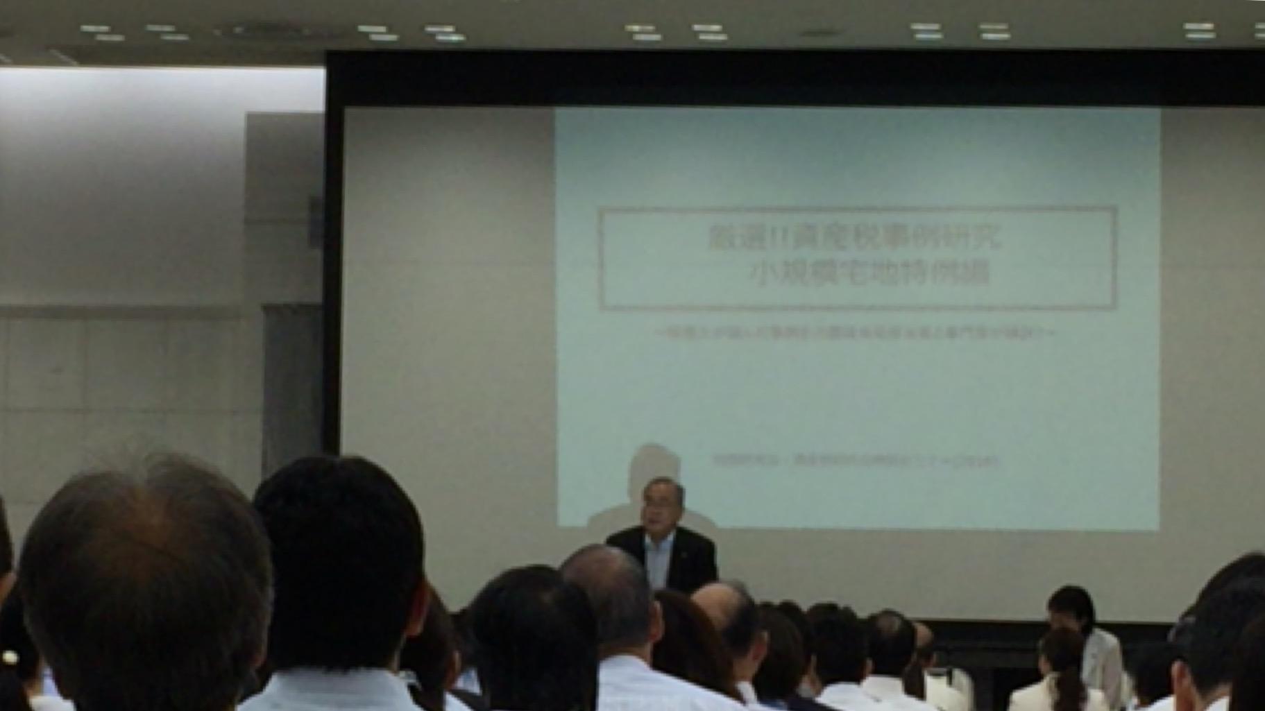 税務研究会様講演東京会場、そしてベビーリーフの栽培_d0054704_2143926.jpg