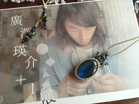 Macrame Jewelry _e0115904_00142252.jpg