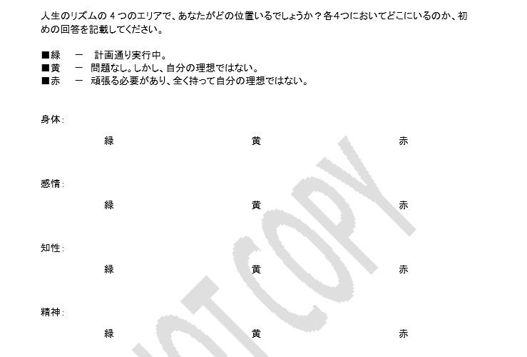 c0212312_200334.jpg