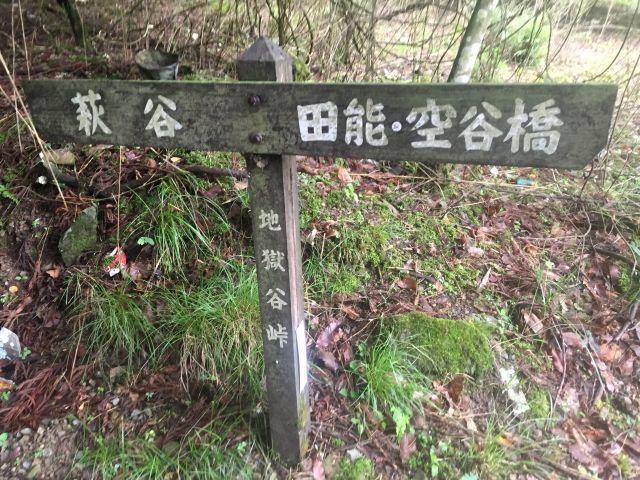 林道ツーリング行って来ました!_a0164918_20044600.jpg