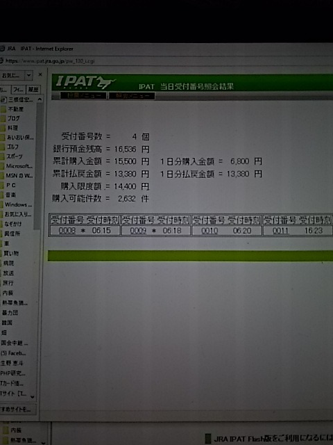 f0227321_18175868.jpg