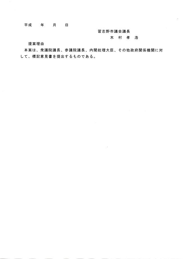 c0236527_11255289.jpg