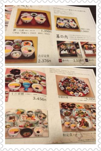 長崎日帰りの旅 ① 吉宗本店でお昼ごはん_e0133535_22125128.jpg