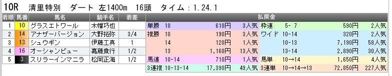 c0030536_20404459.jpg