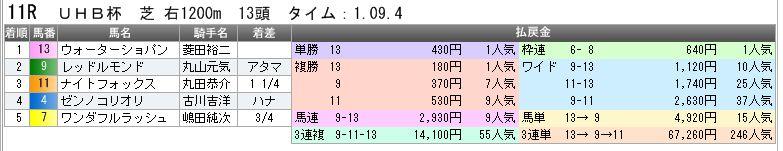 c0030536_20413179.jpg