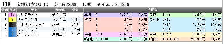 c0030536_20421566.jpg