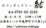 平成28年 蜂蜜の種類と値段表、出来ました!_b0237338_01040120.jpg
