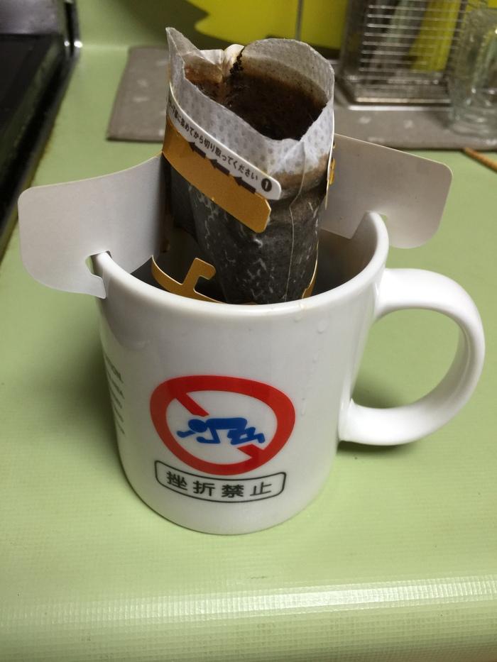 最近この手のコーヒーがお気に入り♪_c0110051_11563347.jpg