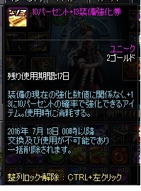 e0052353_158353.jpg