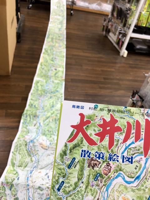 大井川 流域絵図_f0164669_19345232.jpg
