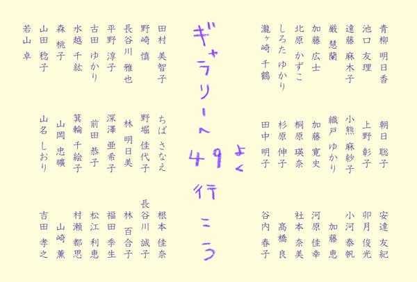 f0203477_1525994.jpg