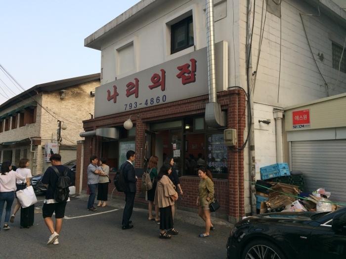 2016.6.16-19 SEOUL TRIP ~食べて呑んで走るソウルの旅~ day1-2_b0219778_16383762.jpg