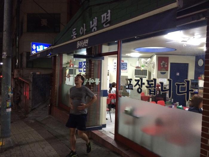 2016.6.16-19 SEOUL TRIP ~食べて呑んで走るソウルの旅~ day1-2_b0219778_18371615.jpg