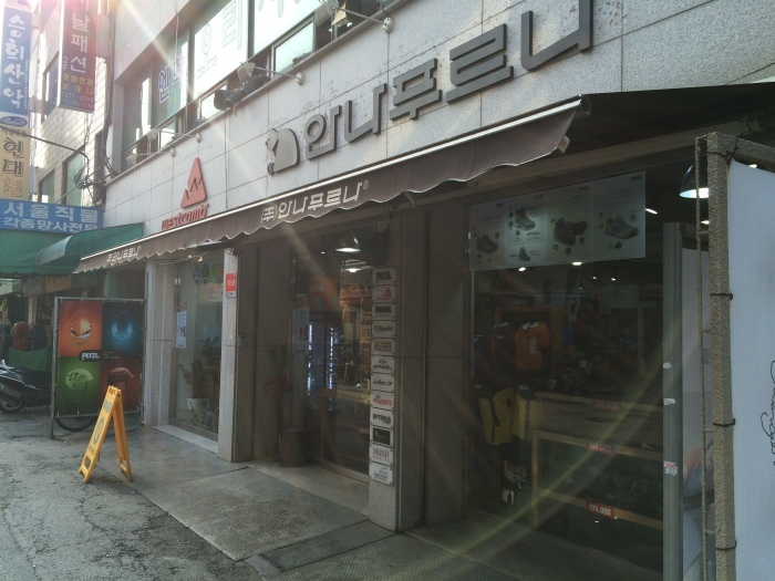 2016.6.16-19 SEOUL TRIP ~食べて呑んで走るソウルの旅~ day1-2_b0219778_18495874.jpg