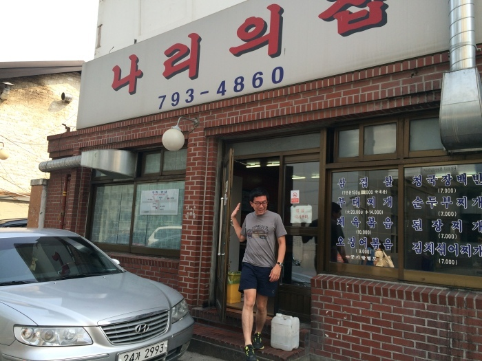 2016.6.16-19 SEOUL TRIP ~食べて呑んで走るソウルの旅~ day1-2_b0219778_20533285.jpg