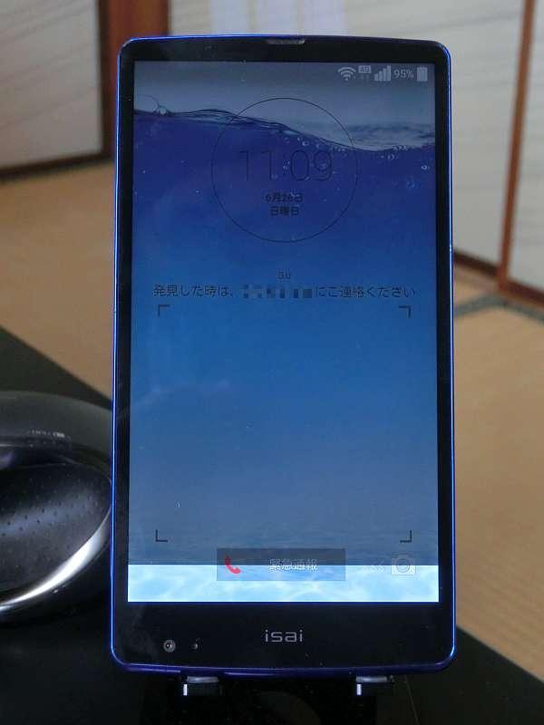 b0048879_16142070.jpg