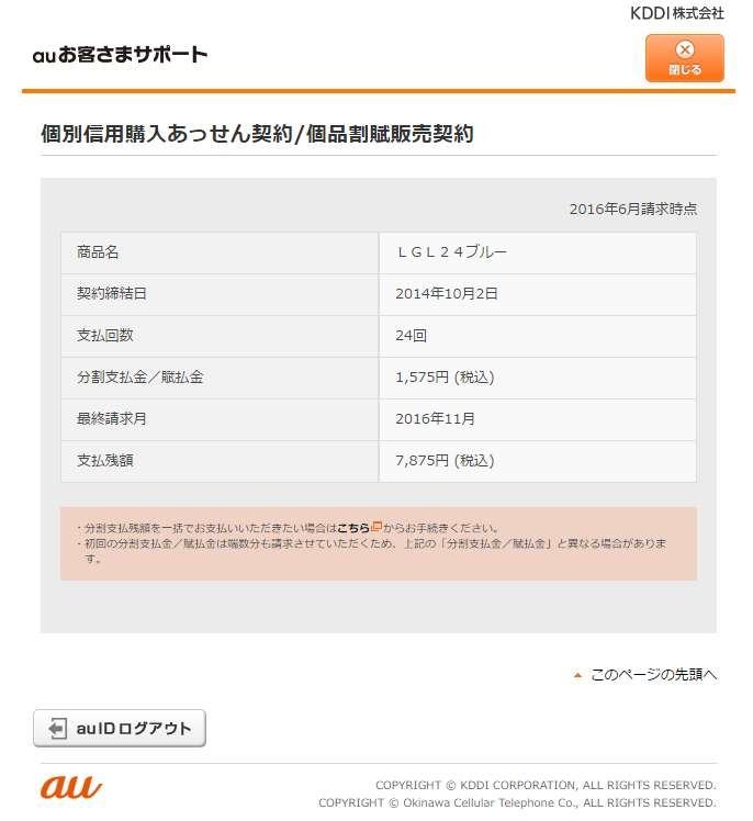 b0048879_16291823.jpg