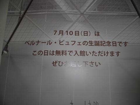 b0138985_1912445.jpg