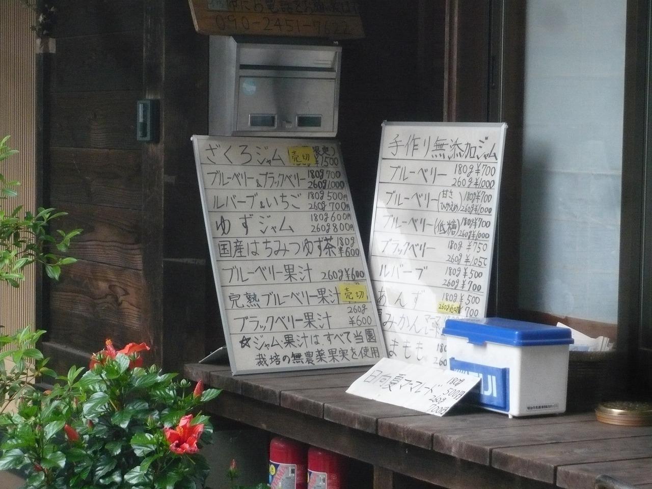 ポタリング 代々木・刀剣美術館_a0262093_17312546.jpg