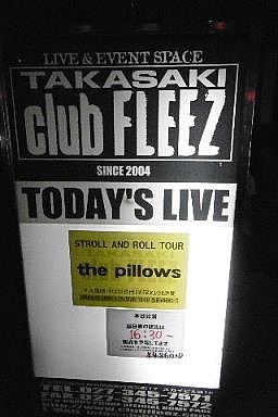 高崎pillows! ②_e0290193_1935134.jpg