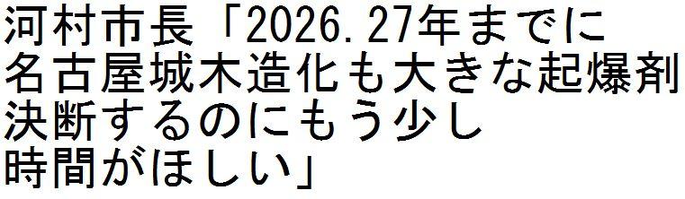 d0011701_1515576.jpg