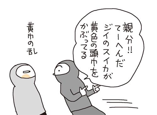 d0175401_21221545.jpg
