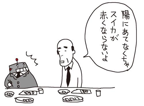 d0175401_21373672.jpg