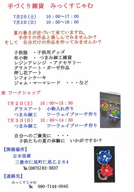 b0186205_11184971.jpg