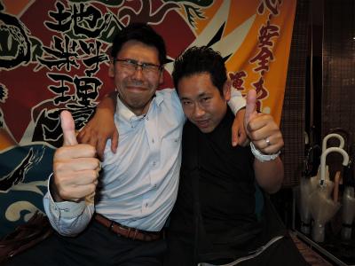 タチウオタタキ_f0157910_15390584.jpg