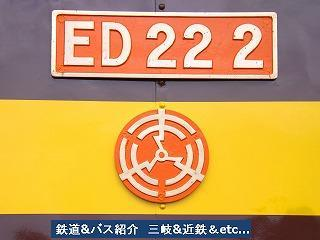 e0040714_06201353.jpg