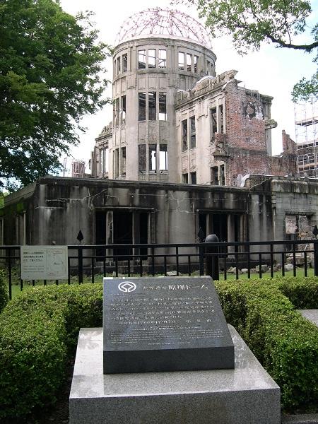 広島ーHIROSHIMAー核に破壊された街そして復活_a0056219_9414834.jpg