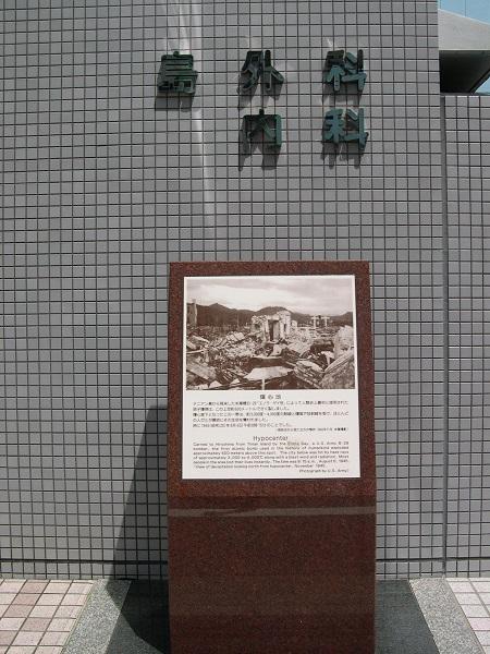 広島ーHIROSHIMAー核に破壊された街そして復活_a0056219_9421329.jpg