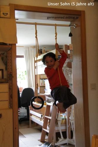 吊り輪十変化_d0144726_725317.jpg