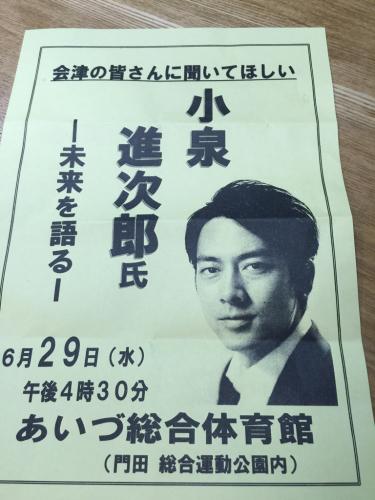 伝家の宝刀_f0032130_20115990.jpg