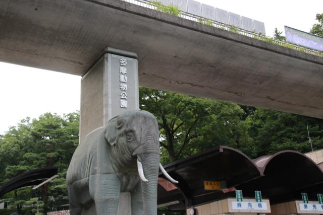 【多摩動物公園】part 3_f0348831_08185590.jpg