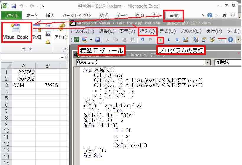 b0036638_1943894.jpg