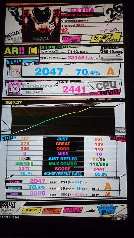 f0019846_18283765.jpg