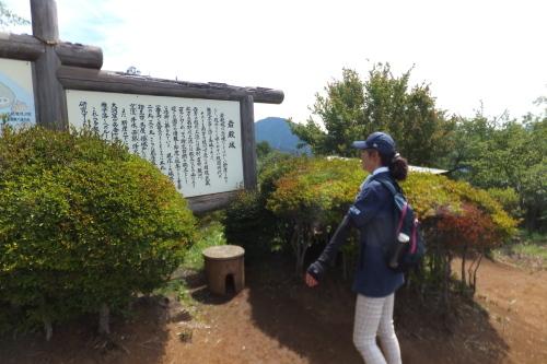 岩殿山と猿橋(戦士の休日)_e0041047_03252638.jpg