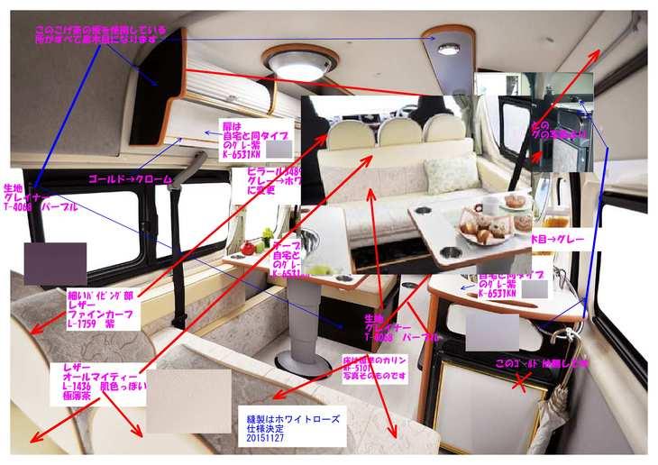 静岡のお客様より家のリビングと同じ材質でと依頼され・・・(\'〇\';)_e0225148_21454265.jpg