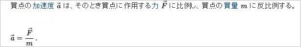 統一理論への道 第1回 (1) 相対性理論の登場_c0011649_0334274.jpg