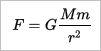 統一理論への道 第1回 (1) 相対性理論の登場_c0011649_122276.jpg