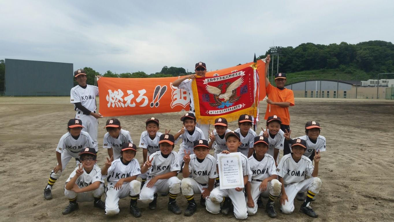 Bチーム 6/25(土) 夏の大会 準決勝・決勝_b0296154_22243360.jpg