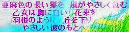 c0119160_22353482.jpg