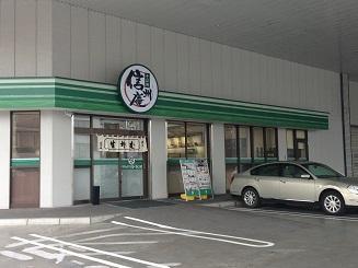 これ食べました。蕎麦屋「信州庵」_f0362073_3103983.jpg