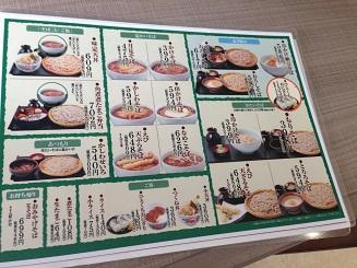 これ食べました。蕎麦屋「信州庵」_f0362073_3134071.jpg