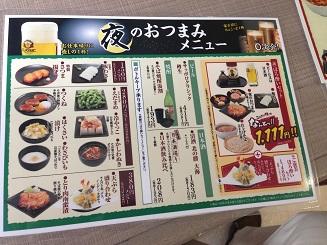 これ食べました。蕎麦屋「信州庵」_f0362073_314152.jpg